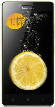 Телефон Lenovo K3 Music Lemon