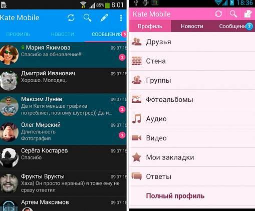 КЕЙТ МОБАЛ 4.8.3 СКАЧАТЬ БЕСПЛАТНО