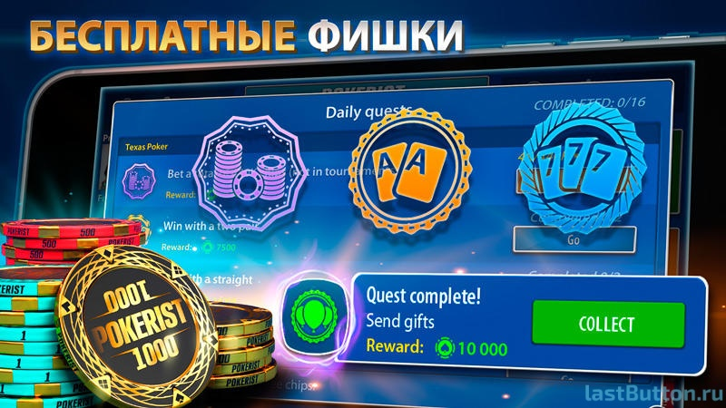 garena покер онлайн