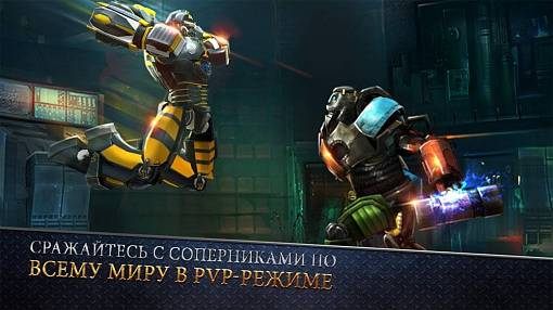 Скриншоты из Real Steel World Robot Boxing