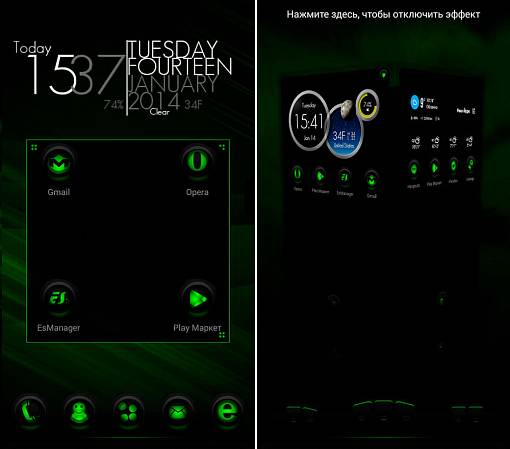 Скриншоты из RubberGreen Next Launcher Theme