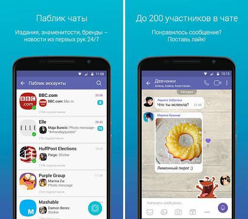 viber apk на русском